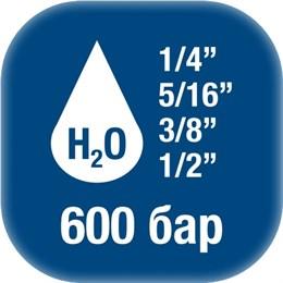 Катушки для воды высокого давления 600 бар