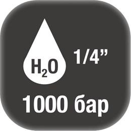 Катушки для воды - высокого давления 1000 бар